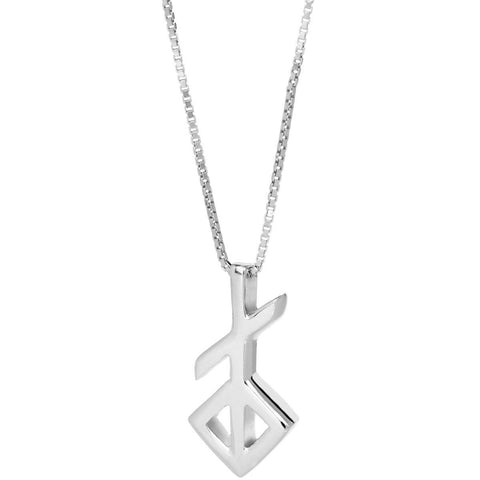 Youth/Æska  Silver Pendant