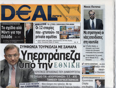 Deal June 2012 Cover
