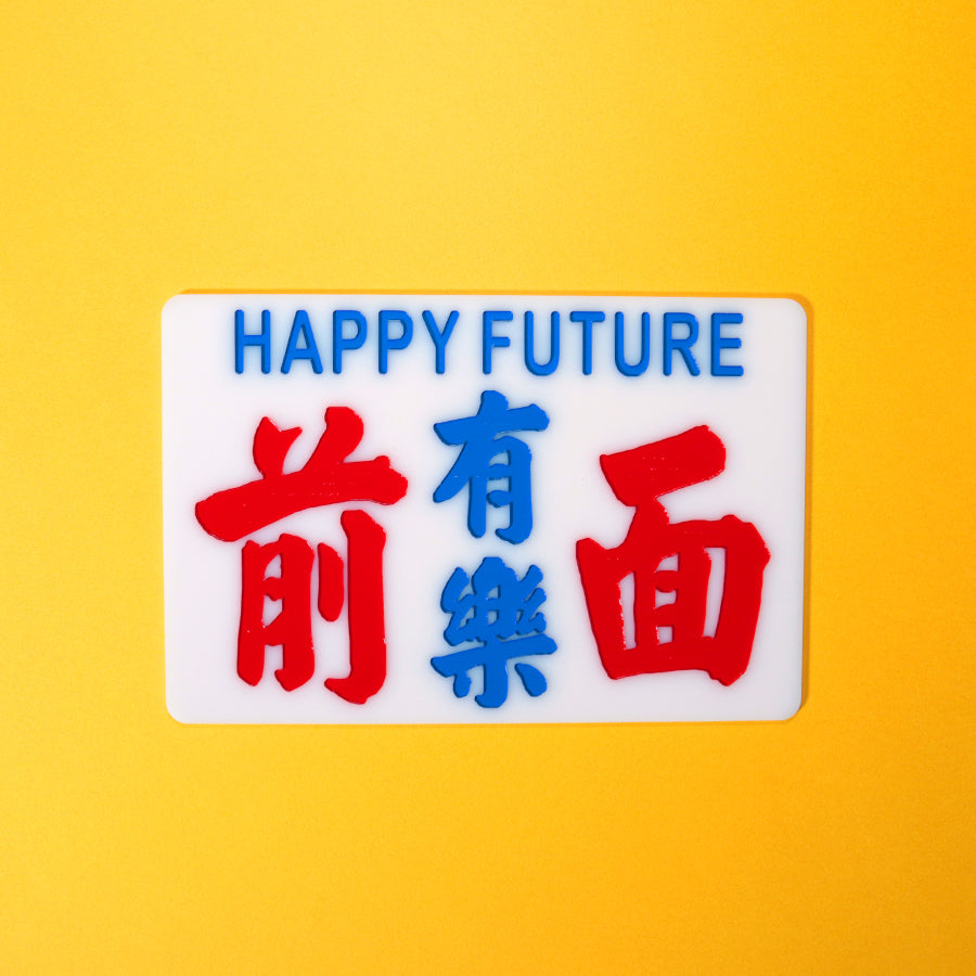Minibus sign - Happy future
