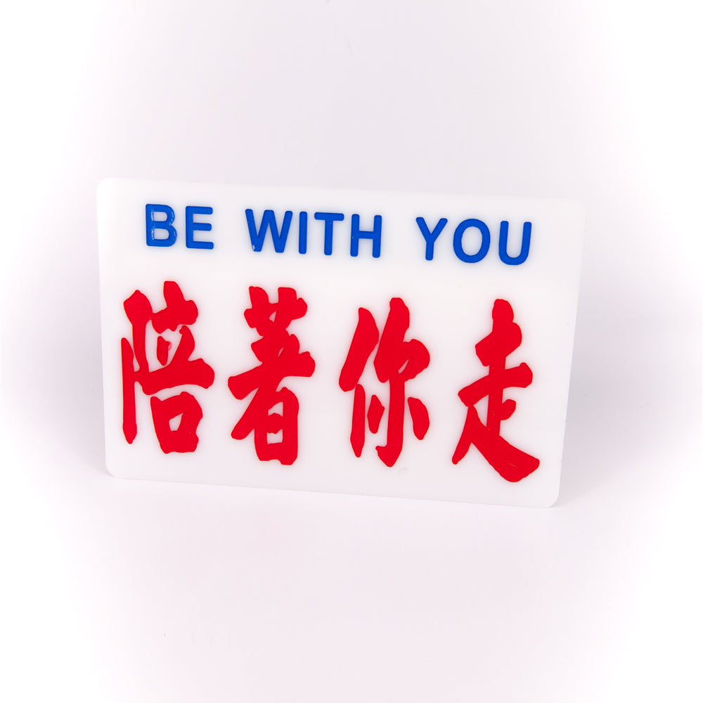 Minibus sign - Be with you