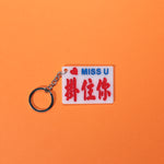 Minibus sign keychain- Miss you