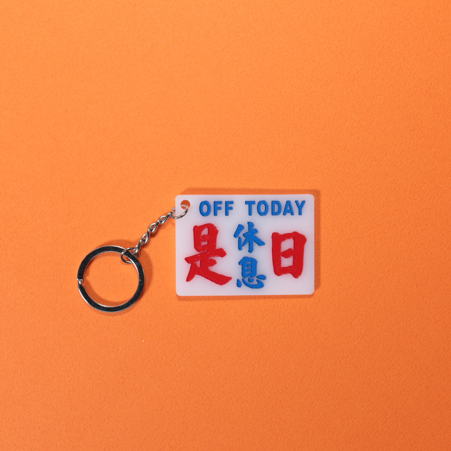 Minibus sign keychain- Off today