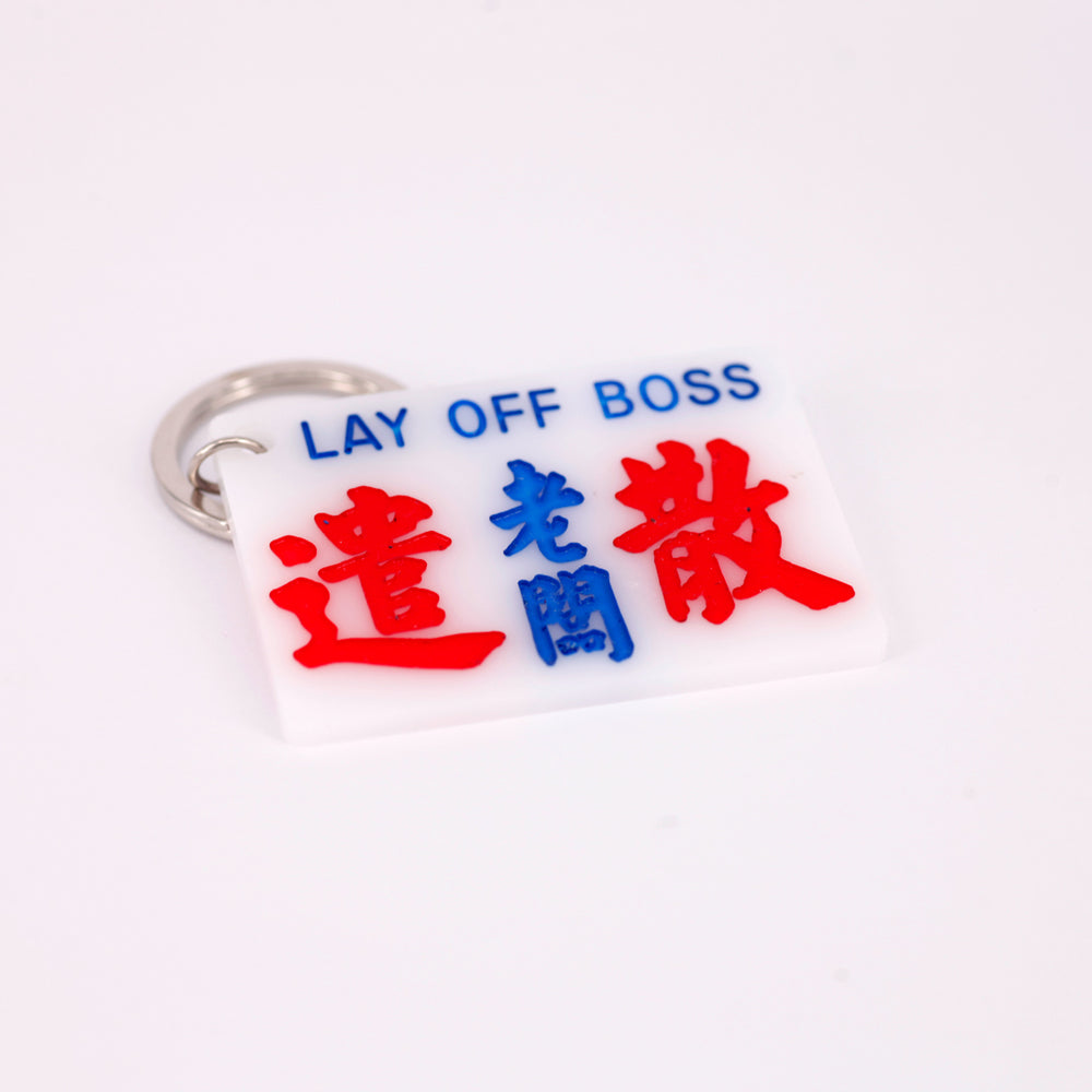 Minibus sign keychain- Lay off your boss