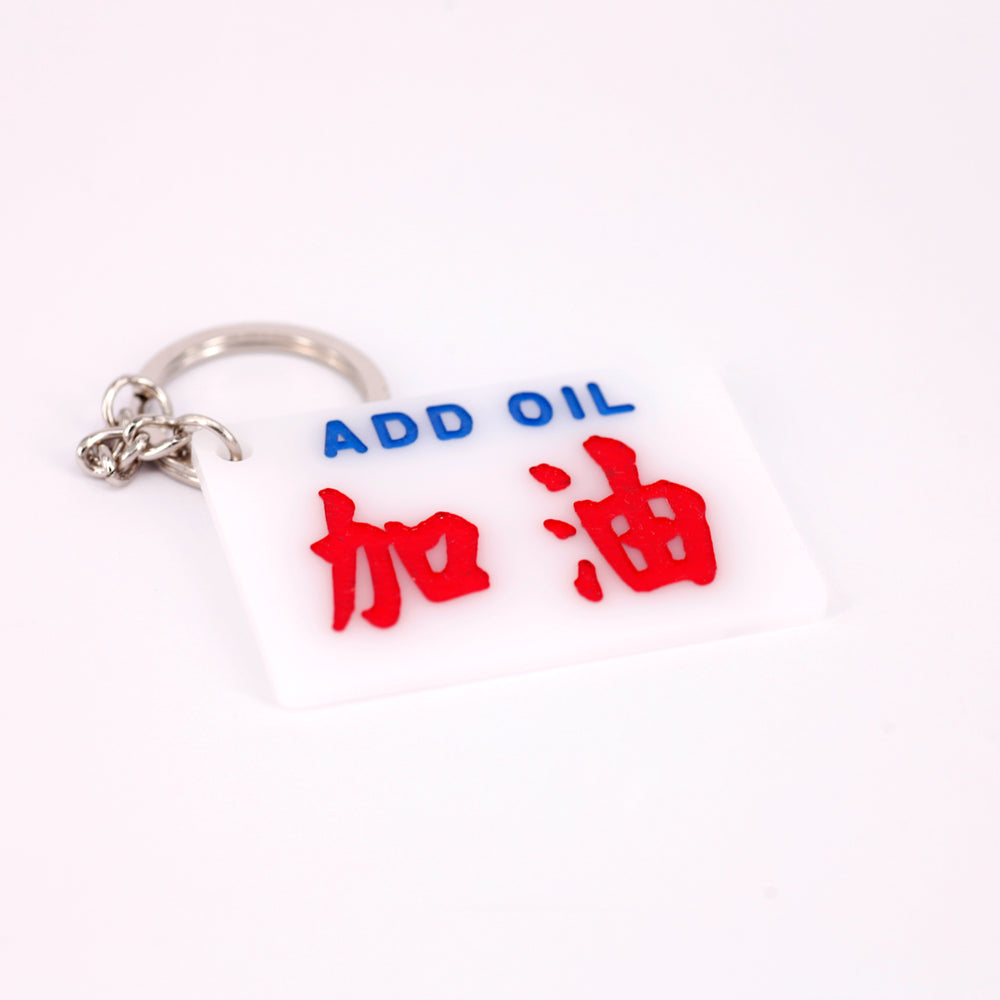 Minibus sign keychain- Add oil
