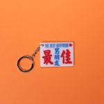 Minibus sign keychain- The best boyfriend