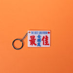 Minibus sign keychain- The best girlfriend