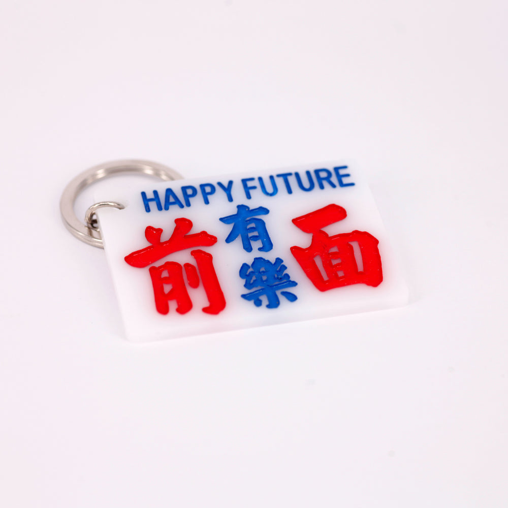 Minibus sign keychain- Happy future
