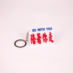 Minibus sign keychain- Be with you