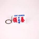 Minibus sign keychain- Support pet adoption