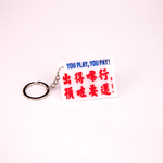 Minibus sign keychain- You play you pay