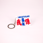 Minibus sign keychain- I'm a cat slave