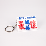 Minibus sign keychain- The best grandmother(paternal)