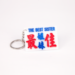 Minibus sign keychain- The best sister