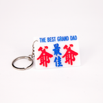 Minibus sign keychain- The best grandfather(paternal)