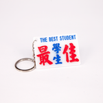 Minibus sign keychain- The best student