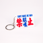 Minibus sign keychain- Stop arguing with me