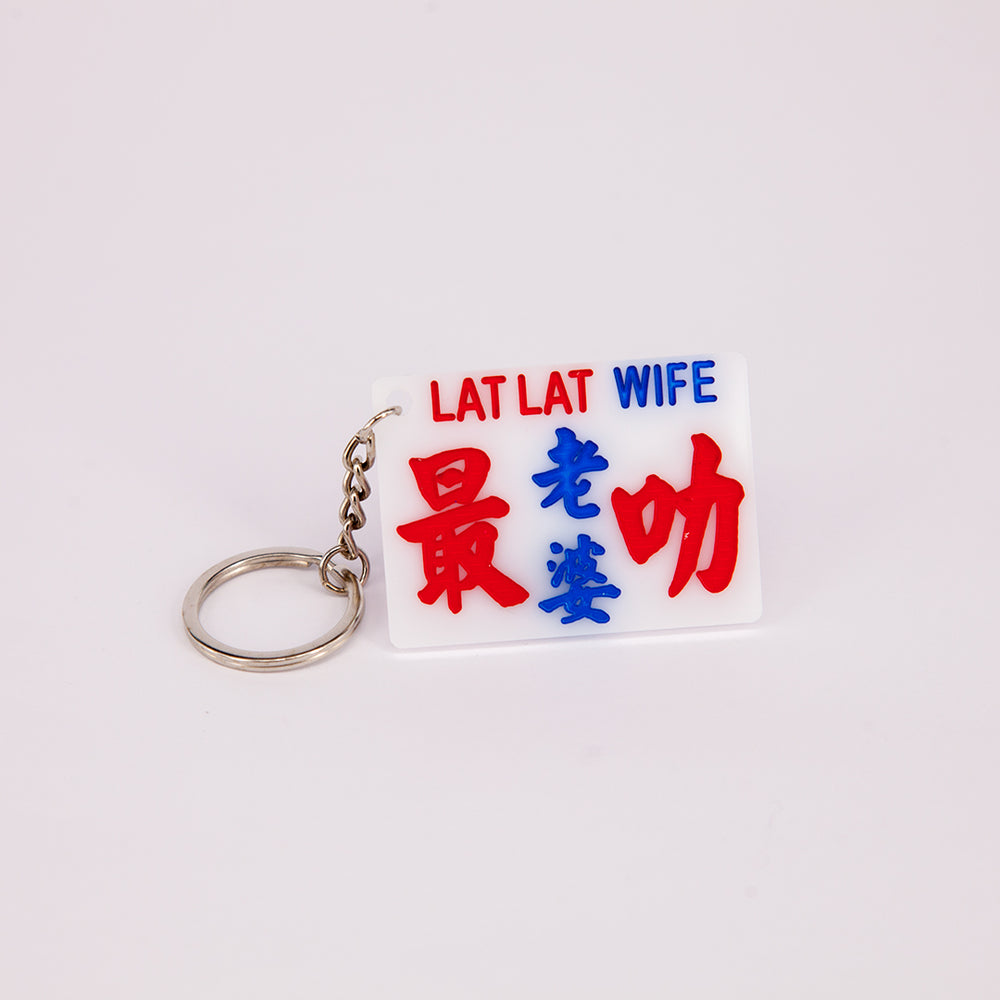 Minibus sign keychain- The smartest wife