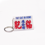 Minibus sign keychain- Fat cat at home