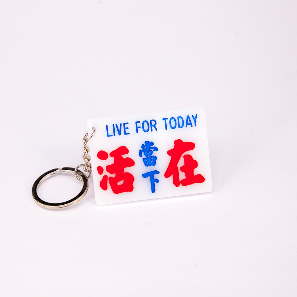 Minibus sign keychain- Live in the present moment