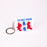 Minibus sign keychain- The best friend