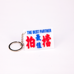 Minibus sign keychain- The best partner