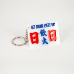 Minibus sign keychain- Get drunk every day