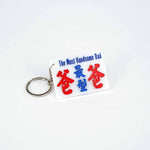 Minibus sign keychain- The most handsome dad