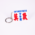 Minibus sign keychain- Don't look down on a poor young man