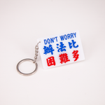Minibus sign keychain- There are always more solutions than problems
