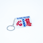 Minibus sign keychain- Success hinges on your mindset