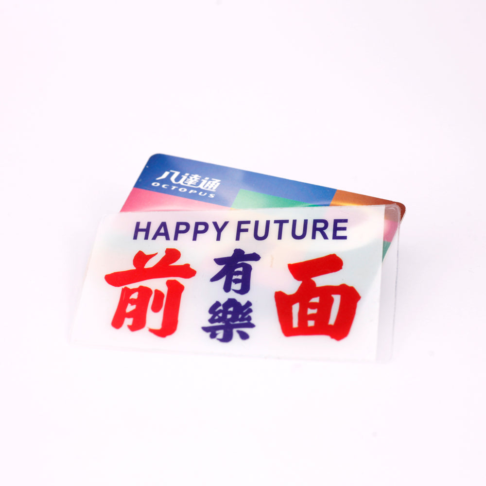 Minibus sign card holder - Happy future