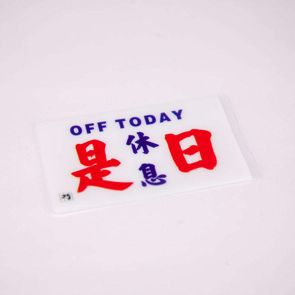 Minibus sign card holder - Off today