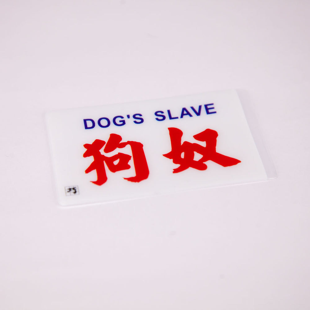 Minibus sign card holder - Dog slave