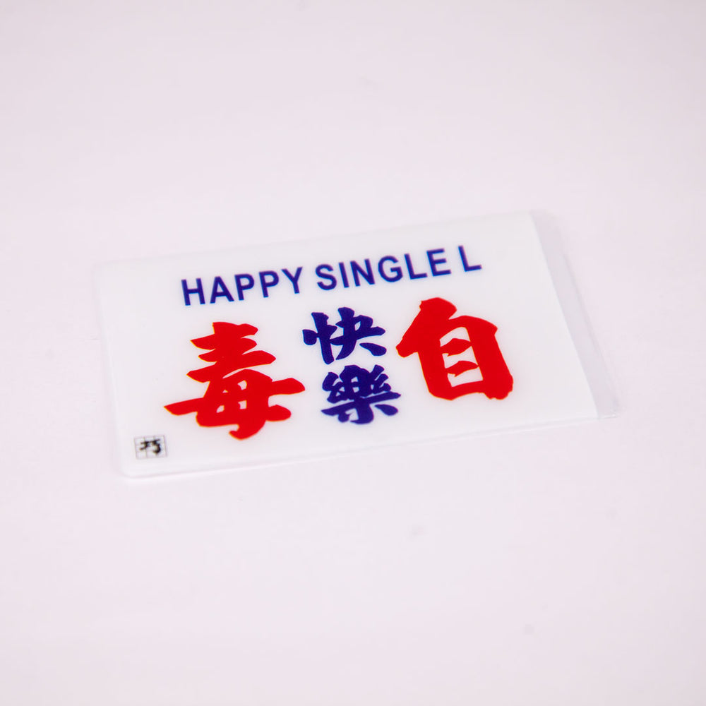 Minibus sign card holder - Happy singleton