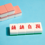 Hand-carved mahjong set - Win by self-drawn every time
