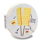 Magnetic lined notebook - HK street food - Maltose crackers