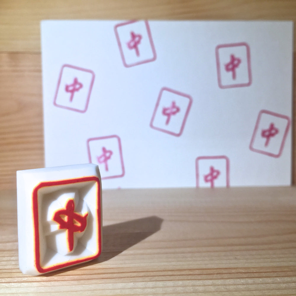 Rubber stamp with postcard - Mahjong red dragon (Handmade)