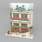 3D postcard - Old HK - Tea house