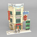 3D postcard - Old HK - Pawn shop