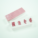 Hand-carved mahjong set - The best wife