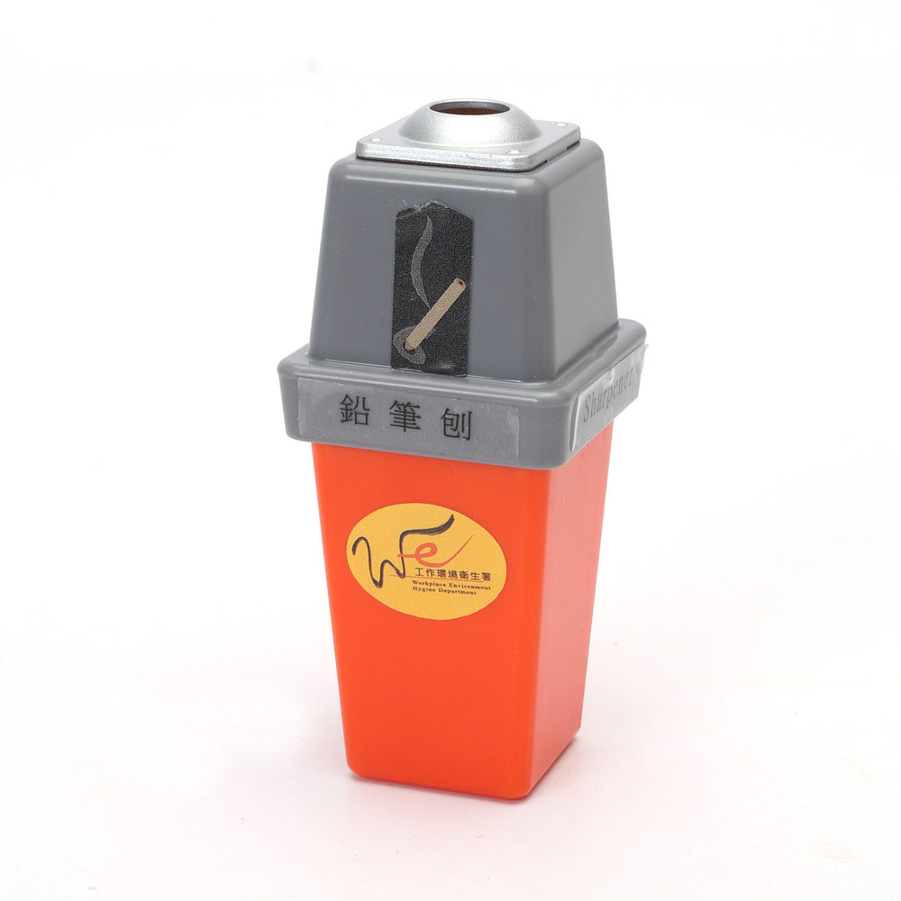 Pencil sharpener - HK cigarette butt container
