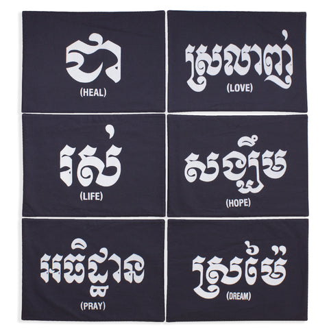 Inspiration Khmer Placemats