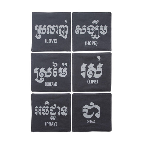 Inspiration Khmer Coasters (2 colours)