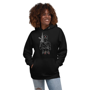 Open image in slideshow, P.O.M.E. Hoodie