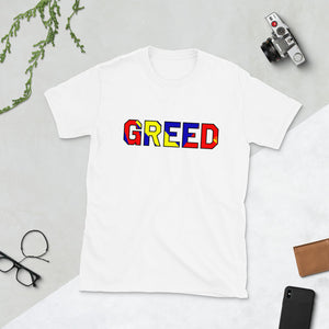 Open image in slideshow, greed T-Shirt