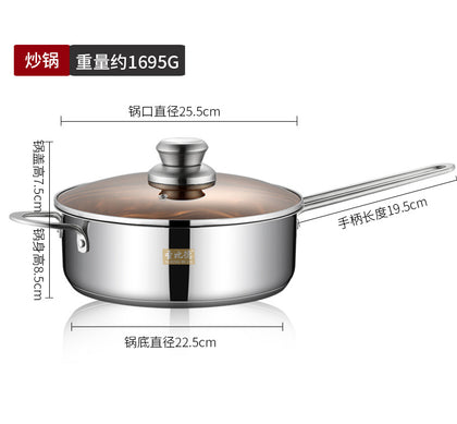 JBL 26cm Stainless Steel Frying Pan