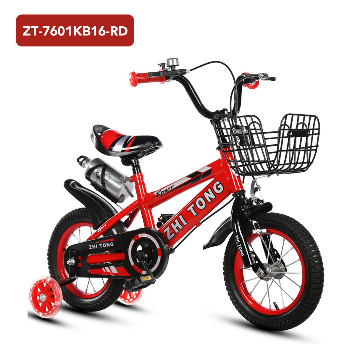 "16"" Hot Wheels Bike with Training Wheels and Rev' Grip"