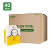HYTX 40 Rolls Paper Towels - 2ply Ecofriendly, Biodegradable, Hypoallergenic, Ultra Absorbent, Velvety Soft