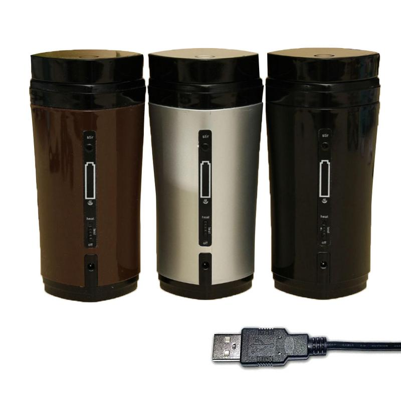 Rechargeable Automatic Stirring Cup - Kitty's Beans Coffee, Tea & Kitchen