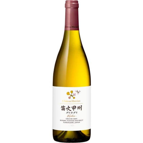 Mercian Koshu Gris de Gris The Good Wine Shop
